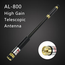Abbree AL-800 Extendable Telescopic Antenna SMA-Female/Male/BNC Dual Band 144/430Mhz for Baofeng TYT ICOM Walkie Talkie