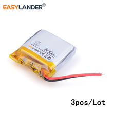3pcs /Lot 752530 600MAH 3.7v lithium Li ion polymer rechargeable battery For Bluetooth Headset 3D glasses Smart watch MP3 MP4(China)