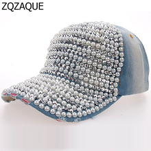 Top Quality 100% Manual Drill + Pearl Decorated Women's Caps Fashion Spring Summer Autumn Denim Baseball Caps Girls Hats SY569(China)