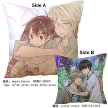 Anime super lovers Pillow cushions Soft Square Two-sides Printed pillows 45x45CM Decorative pillows Christmas Decor for Home(China)