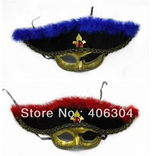 Free shipping, children/adult pirate mask ,masquerade party suppliers ,halloween mask  .red ,blue ,