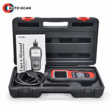 Autel Maxidiag Elite MD802 4 System MD701+MD702+MD703+MD704 Diagnostic Tool Engine Transmission ABS Airbag EPB OIL Reset Scanner