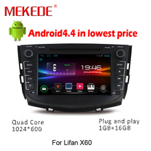 8 inch 1024*600 screen Car DVD Player for Lifan X60 GPS Navigation Bluetooth Radio Stereo Android Quad core Russian language
