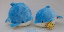 lovely Marine animal fat dolphin ball round dolphin plush toy b4840