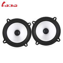 Paired LABO LB - PS1501D 5 inch Car Speaker Automobile Car Full Range Speaker Sensitivity Power Loudspeaker(China)