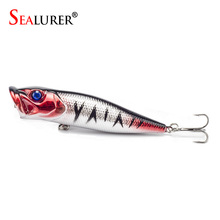 Topwater Popper Fishing Lure 9cm 13g High Quality Floathing Lure Hard Bait Plastic Fishing Tackle Crankbait 5 colors Available