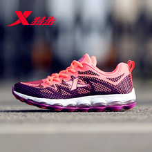 XTEP  women's Running Shoes Breathable women sneakers Cushion Outdoor Athletic Sports Shoes for Women free shipping 983118119201