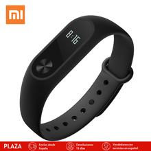 Original Xiaomi Mi Band 2 Smart Bracelet Wristband Fitness Tracker Android Bracelet Smartband  with Heart rate Monitor protector