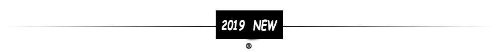 2019NEW