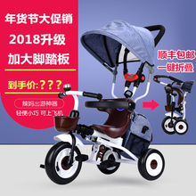 Folding children's tricycle baby carts 1-3-5 years old children tricycle bicycle(China)