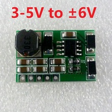 1A 3V 3.3V 3.7V 5V to Positive negative 6V DC DC Converter for Power amplifier Speakers LCD Power supply