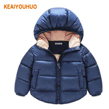 New Kids Toddler Boys Jacket Coat & Jackets For Children Outerwear Clothing Casual Baby Boy Clothes Autumn Winter Windbreaker(China)