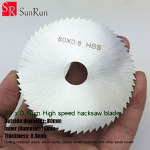 1Pcs 63mm Table saw blade Diamond Saw Blade For Small Mini Table Saw for  metal aluminum/iron profile cutting