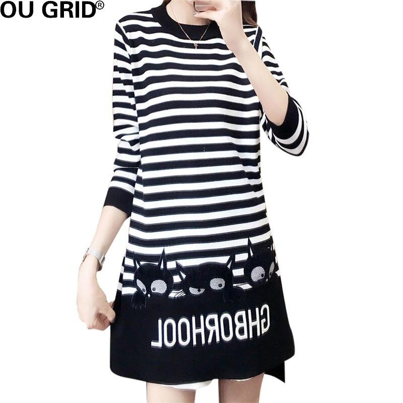 Autumn Knitted Sweater Dress Women Black White Striped Bottom Casual Dress Three Quarter Sleeve O-neck Straight Dress VestidosÎäåæäà è àêñåññóàðû<br><br>