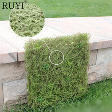 Artificial PA Grass Wall Green Plant Setting Wall For Building Home Company Wall Decoration(China)