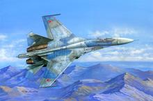 HOBBYBOSS 81711 1/72 Scale  Su-27 Flanker B Plastic Model Building Kit