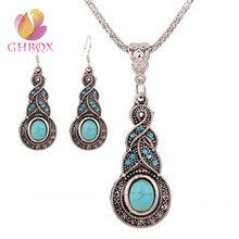 GHRQX Water droplets Women's figured Pattern Oval Created Turquoises Jewelry Sets with Pendant Earrings Bracelets Necklace