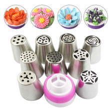 Cream Icing Piping Nozzle Tip Stainless Steel Russian Nozzle Tip Set Pastry Icing Cup Cakes Sugar Craft Decorating Tool(China)