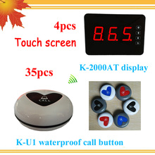 Ycall brand call system restaurant with 4pcs touch display receiver and 35pcs waterproof table bell CE certification(China)