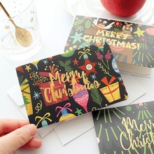 12set marry Christmas in forest theme leave message cards Lucky Love valentine Party Invitation with envelope(China)