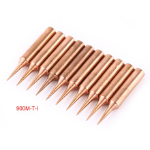10Pcs/set Pure Copper Soldering Iron Tip Low Temperature Solder Tips  Soldering Station Tool 900M-T Electric Iron Head