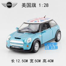 Free shipping 1:28 12.5cm Kinsmart cool Mini Coopers flag roof car candy vehicle alloy model pull back creative birthday toy