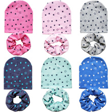 Wholesale 10 set/lot Spring Autumn Baby Hat Scarf set with Smile Stars Baby Boy Girl Cap Cotton scarf baby Beanie Kids Hats set(China)