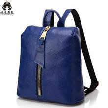2018 New Leather School Bag Lightweight Backpacks For Teenage Girls Stylish Womens Backpack Women Leather Laptop(China)