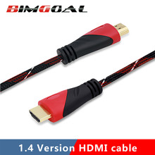 0.5m,1m,1.5m,2m,3m,5m,8m,10m,15m Gold-plated 4K*2K Ultra High Resolution HDMI Cable for TV Blu-Ray Game-box Roku Displayer