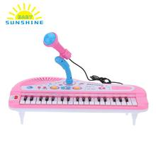 37 Keys Electone Mini Electronic Keyboard Musical Toy with Microphone Educational Electronic Piano Toy for Children Kids Babies(China)