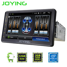 JOYING universal 1din android 6.0 car radio head unit built-in digital amplifier with 7inch touch screen GPS navigation system(China)