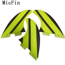 High quality FCS II G5 surf fins with fiberglass honey comb material for surfing M size fins 010(China)