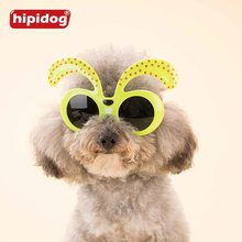 Hipidog Summer Pet Dog Cute Cool Sunglasses Eye Wear Protection Small Dog Cat Accessories Fashion Pet Grooming Products(China)