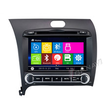New 8inch Car Radio DVD For KIA K3/Cerato/Forte 2013- with GPS Navigation Multimedia System Bluetooth Map(China)