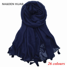 2017 Fringes Plain Hijabs Viscose Women Solid Shawl Wrap Large Head Scarf Islamic Ladie Tassels Design soft scarves hot sale
