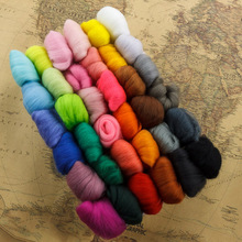 5g/bag Wool Fiber for felting African Fabrics 2017 Wool Roving 36 Colors Doll Needlework Felt DIY Project Wool Fibre Roving Kit(China)