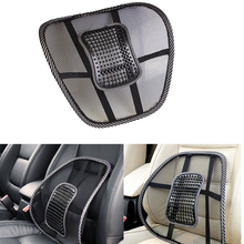 1PC Black car seat chair massage back cushion vent mesh Auto seatchair lumbar back support cushion Pad For BMW Audi VW