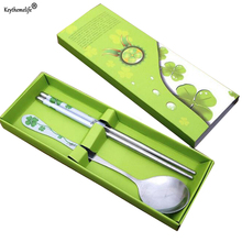 Keythemelife New Stainless Steel Chopsticks Spoon Suit Gift Box For Home Restaurant Hot Sale High Quality D55(China)
