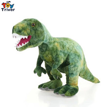 Simulation Plush Dinosaur Toy Stuffed Tyrannosaurus Triceratops Toys Boy Kids Children Birthday Gift Shop Home Decor Triver