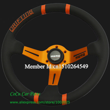 Free Shipping: 14 inch LYJ Drifting Steering Wheel Orange Leather Steering Wheel Racing Steering Wheel