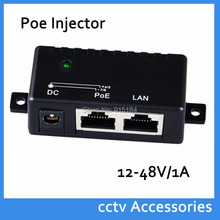 1pcs 10/100Mbps 5V 12V 24V 48V/1A POE Injector Power Splitter for IP Camera POE Adapter Module Output Surveillance Accessories