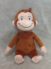 1pc! Curious George Plush Stuffed Toy Doll Children Gifts 33cm