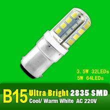 1/4/8Pcs B15 2835SMD 220V 3.5W/5W 32LEDs Ultra Bright Corn Bulb Lamp Cool Warm Light EB6509