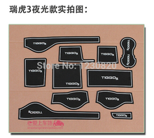 Free shipping used for 2014 models Chery Tiggo3 slot skid pad dust latex water coaster(China)