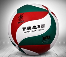Train 5005 Volleyball Volley Ball Soft PU Official Size 5 Weight Professional Game Competition Training New Free Shipping