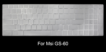 HRH Clear TPU Keyboard Protector Skin Cover for MSI GE62 GS70 GS60 GT72 GT72S PE60 PE70 GP72 GP62 WS60 WT72 GS72 WS72 GL72 GL62