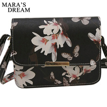 Women Floral leather Shoulder Bag Satchel Handbag Retro Messenger Bag Famous Designer Clutch Shoulder Bags Bolsa Bag Black White(China)