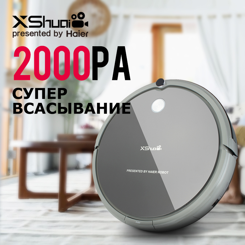 XShuai HXS-G1 Vacuum Cleaner Robot Wireless 2000PA Super Suction Auto Recharge Gyro Navigation Sweep Drag For Wood Floor Carpet(China)