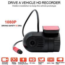 720P Mini Car DVR Camera 12V Digital Video Recorder with 140 degree view angle car DVR kit(China)