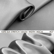 [ CLEARANCE SALE] SILK STRETCH SATIN Fabric 140cm width 16momme Pure Silk Tissus Silk Fabric Silver Grey NO 27-0.58meter(China)